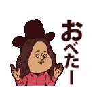米子弁ピピピ4(個別スタンプ:06)