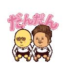 米子弁ピピピ4(個別スタンプ:07)