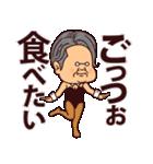 米子弁ピピピ4(個別スタンプ:09)