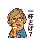 米子弁ピピピ4(個別スタンプ:10)