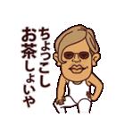 米子弁ピピピ4(個別スタンプ:12)