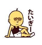 米子弁ピピピ4(個別スタンプ:13)