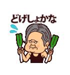 米子弁ピピピ4(個別スタンプ:14)