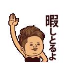 米子弁ピピピ4(個別スタンプ:15)