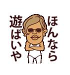 米子弁ピピピ4(個別スタンプ:16)