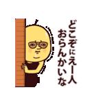 米子弁ピピピ4(個別スタンプ:17)