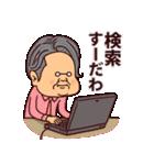 米子弁ピピピ4(個別スタンプ:18)