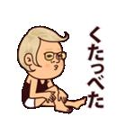 米子弁ピピピ4(個別スタンプ:19)