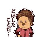 米子弁ピピピ4(個別スタンプ:20)
