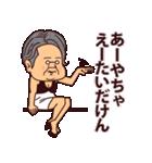 米子弁ピピピ4(個別スタンプ:21)