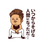 米子弁ピピピ4(個別スタンプ:22)