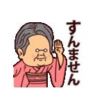 米子弁ピピピ4(個別スタンプ:23)
