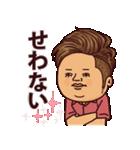 米子弁ピピピ4(個別スタンプ:24)