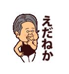 米子弁ピピピ4(個別スタンプ:26)