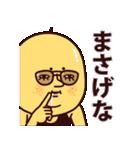 米子弁ピピピ4(個別スタンプ:29)