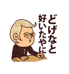 米子弁ピピピ4(個別スタンプ:30)