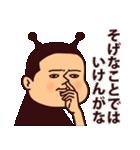 米子弁ピピピ4(個別スタンプ:31)