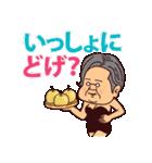 米子弁ピピピ4(個別スタンプ:32)