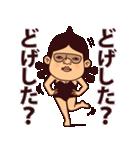 米子弁ピピピ4(個別スタンプ:34)