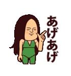 米子弁ピピピ4(個別スタンプ:35)