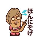 米子弁ピピピ4(個別スタンプ:37)