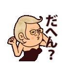 米子弁ピピピ4(個別スタンプ:38)