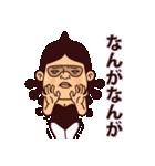 米子弁ピピピ4(個別スタンプ:39)