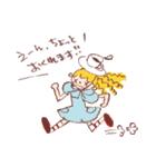 田村セツコ きららちゃん きらきらスタンプ(個別スタンプ:13)