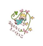田村セツコ きららちゃん きらきらスタンプ(個別スタンプ:33)