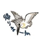 ヤマセミ山ちゃん(個別スタンプ:15)