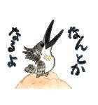 ヤマセミ山ちゃん(個別スタンプ:16)