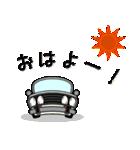 まんまる丸目のブルくんバドちゃん♪(個別スタンプ:01)