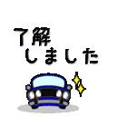 まんまる丸目のブルくんバドちゃん♪(個別スタンプ:04)