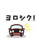 まんまる丸目のブルくんバドちゃん♪(個別スタンプ:05)