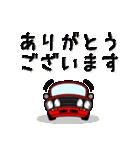 まんまる丸目のブルくんバドちゃん♪(個別スタンプ:10)