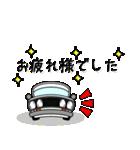 まんまる丸目のブルくんバドちゃん♪(個別スタンプ:27)