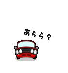まんまる丸目のブルくんバドちゃん♪(個別スタンプ:31)