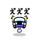 まんまる丸目のブルくんバドちゃん♪(個別スタンプ:33)