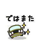 まんまる丸目のブルくんバドちゃん♪(個別スタンプ:37)