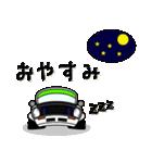 まんまる丸目のブルくんバドちゃん♪(個別スタンプ:39)