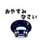まんまる丸目のブルくんバドちゃん♪(個別スタンプ:40)