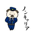パグ警察(個別スタンプ:19)