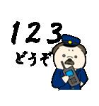 パグ警察(個別スタンプ:23)
