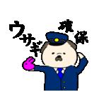 パグ警察(個別スタンプ:36)