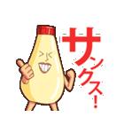 人面マヨネーズ19(個別スタンプ:01)