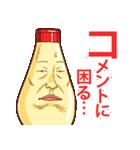 人面マヨネーズ19(個別スタンプ:06)