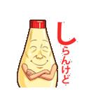 人面マヨネーズ19(個別スタンプ:09)