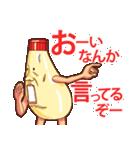 人面マヨネーズ19(個別スタンプ:10)