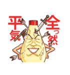 人面マヨネーズ19(個別スタンプ:12)
