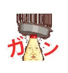 人面マヨネーズ19(個別スタンプ:17)